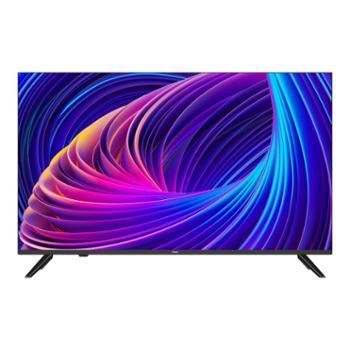 海尔/Haier43英寸高清智能网络液晶家用全面屏电视机LE43C61