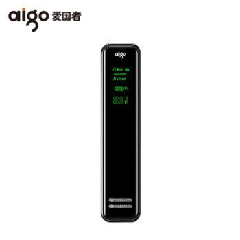 爱国者录音笔R669916G专业微型高清降噪MP3播放器学习会议采访支持TF扩容声学变焦