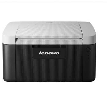 联想LJ2206黑白激光打印机A4家用商用办公打印机