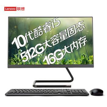联想 AIO520C i5-10400T 16G 1TB +256 23.8英寸 一体台式机电脑