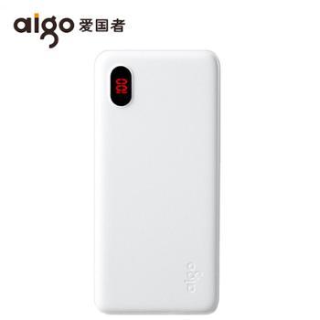 爱国者/AigoF1010000毫安便携移动电源