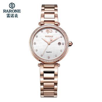 雷诺手表女简约小巧女表石英表小表盘时装表商场同款8320218