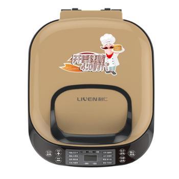 利仁电饼铛家用双面加热全自动断电多功能烙大口径大饼锅LR-D7332