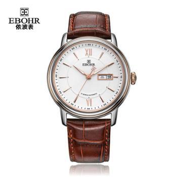 依波表30010635全自动机械表商务全国联保男表手表