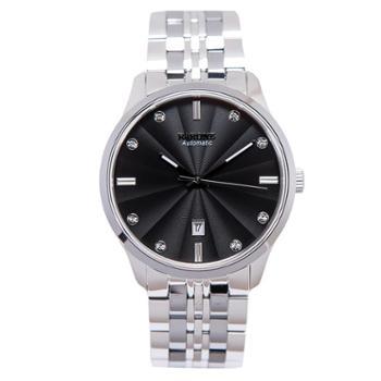 雷诺手表880093日历机械表全自动防水表简约男、女款手表