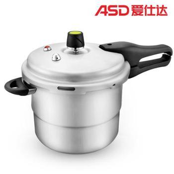 爱仕达JXT7526压力锅高压锅六保险T型铝合金26CM燃气灶专用