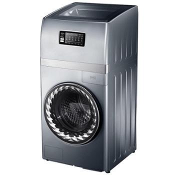 小天鹅(LittleSwan)BVL1FG150EY6滚筒洗衣机全自动比佛利15公斤变频精准投放超净洗涤水魔方