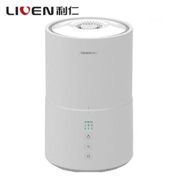 利仁JSQ-D20加湿器白色静音迷你客厅卧室家用带香薰加湿