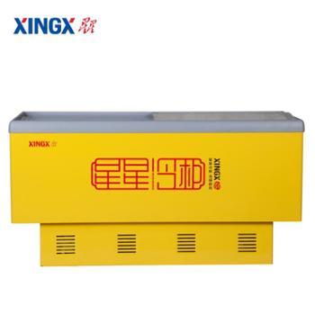 【德百】星星(XINGX)SD-436BP436升卧式冷柜冷冻冰柜岛柜商用展示柜推拉门全冷冻