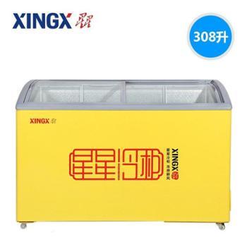【德百】星星(XINGX)SDSC-366SY366升圆弧门单温冷藏冷冻柜冰柜卧式商用展示柜玻璃门冷柜