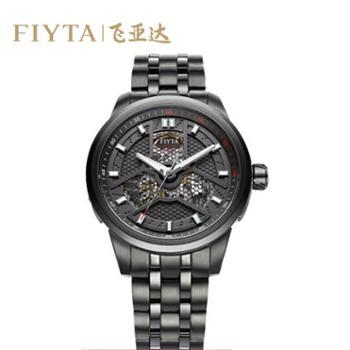 【德百】飞亚达(FIYTA)手表男表GA866460.BBB 极限车元素自动机械男表钟表 黑盘钢带男表