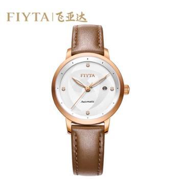 【德百】飞亚达(FIYTA)手表女 LA805000.PSK花语系列精致小巧机械女士腕表钟表皮带 咖啡色皮带