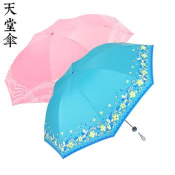 天堂伞专卖超强防紫外线遮阳伞超轻晴雨伞银胶336T银丝印【两把】