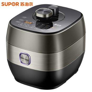 苏泊尔智能电压力锅SY-50FH33QIH高压饭煲5L双胆球釜家用