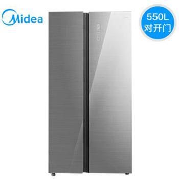 美的BCD-550WKGPZM冰川银对开门冰箱