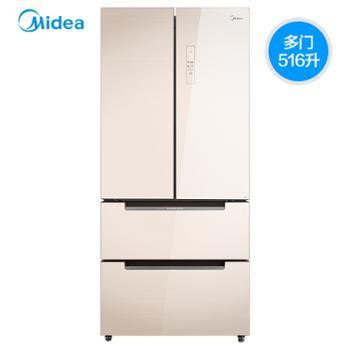 美的BCD-516WGPM急速净味无霜家用大容量法式多门电冰箱