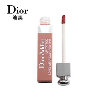 Dior迪奥唇彩染唇露唇釉口红不易脱色6ml