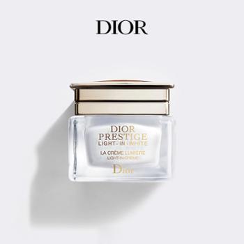 迪奥/Dior花秘瑰萃光皙乳霜50ml美白御龄提亮修护