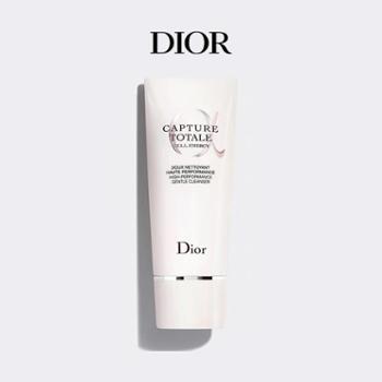 迪奥/Dior肌活蕴能洁面凝露150ml清洁洗面净澈保湿