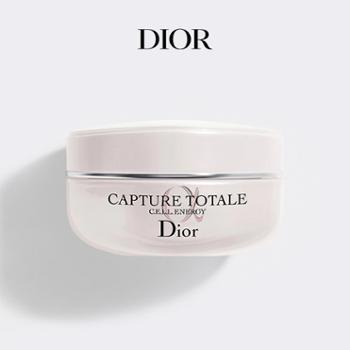 迪奥/Dior肌活蕴能紧致乳霜50ml肌肤年轻透亮弹润