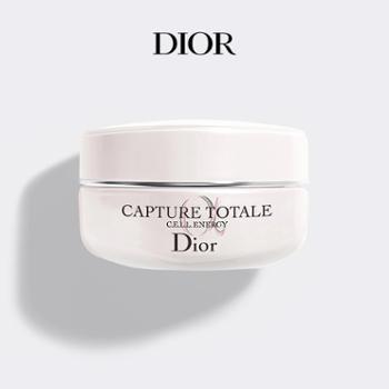 迪奥/Dior肌活蕴能紧致眼霜15ml淡化暗沉