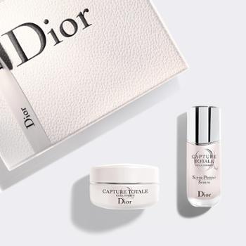 迪奥/Dior肌活蕴能礼盒精华30ml眼霜15ml小A瓶组合