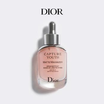 迪奥/Dior未来新肌衡肤精华30ml控油平衡细致毛孔