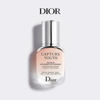 迪奥/Dior未来新肌精华眼霜15ml紧致淡纹御龄保湿