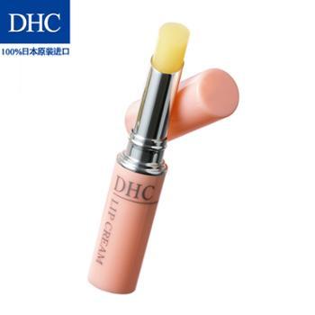 DHC橄榄护唇膏1.5g口红润唇膏保湿滋润