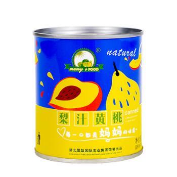 屈姑梨汁黄桃312g*2罐