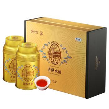 中茶 海堤茶叶 岩茶乌龙茶 传奇老枞水仙礼盒250g