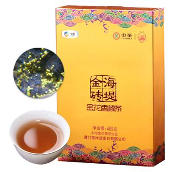 海堤茶叶 金花香橼茶 砖茶 佛手乌龙茶 黑茶发花工艺480g/盒