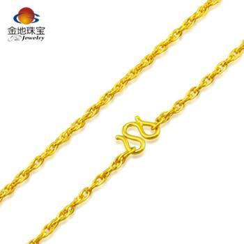 金地珠宝足金芮雅方丝链