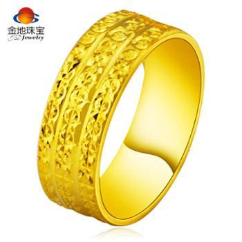 金地珠宝足金三生光轮戒指单枚装