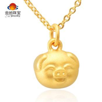 金地珠宝3D硬金可爱生肖猪吊坠