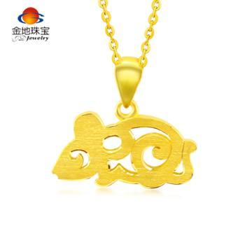 金地珠宝镂空生肖鼠黄金吊坠5G精工黄金