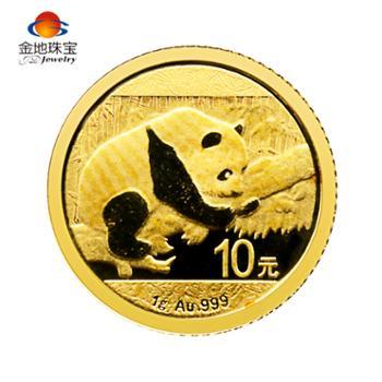 金地珠宝熊猫金币1克单枚