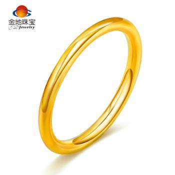 金地珠宝足金素圈黄金戒指5G精工黄金戒指