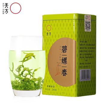 2021新茶春茶天方碧螺春200g安徽茶叶