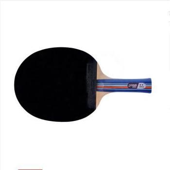 红双喜横拍双面长反胶乒乓球拍全能型2星赠拍套X2003(A2003)【新老包装,随机发货】1支