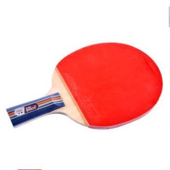 红双喜乒乓球拍直拍双面长反胶乒乓球拍全能型2星赠拍套X2007(A2007)1支