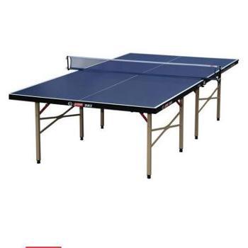 红双喜乒乓球桌标准可折叠乒乓球台T3726