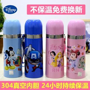 联众迪士尼保温杯儿童男女小学生子弹头可爱不锈钢便携水杯子