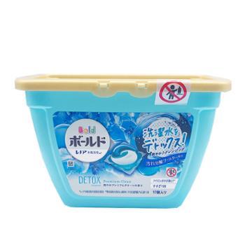 宝洁3D洗衣凝珠水蓝色柔顺花香17个装