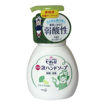 KAO花王儿童泡泡洗手液250ml 柑橘味