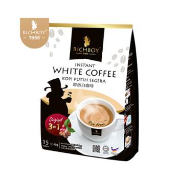 富家仔 三合一速溶白咖啡原味特浓 600g