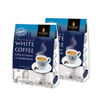 富家仔 二合一速溶白咖啡原味特浓 450g*2