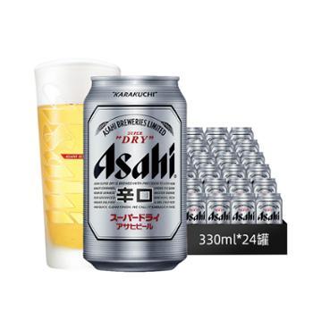 朝日 Asahi啤酒(超爽生) 330mlx24听