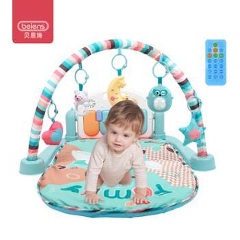 贝恩施婴儿玩具脚踏钢琴健身架B210升级款