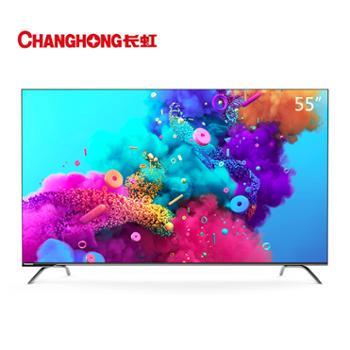 长虹/CHANGHONG55英寸HDR全面屏人工智能液晶电视机55D5P